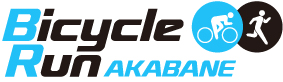 Bicycle RUN AKABANE